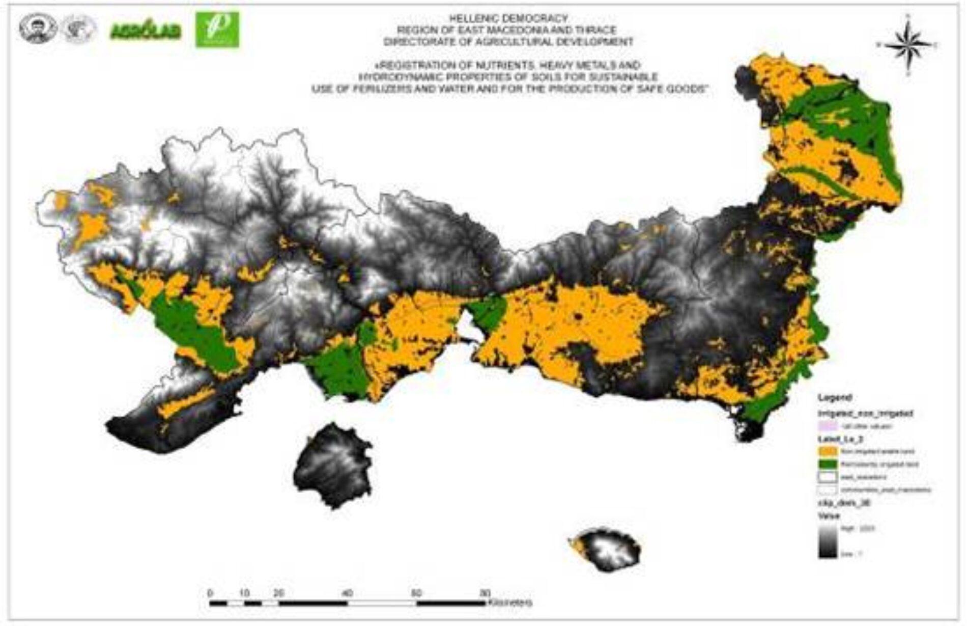 Ψηφιακός εδαφολογικός χάρτης
