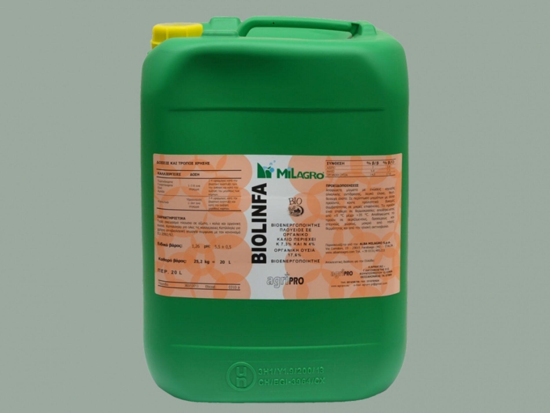 Biolinfa
