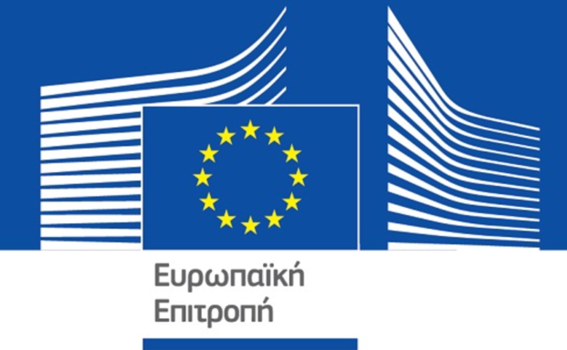 Κυκλική οικονομία: Νέος κανονισμός για την προώθηση της χρήσης βιολογικών λιπασμάτων και λιπασμάτων που παράγονται από απόβλητα